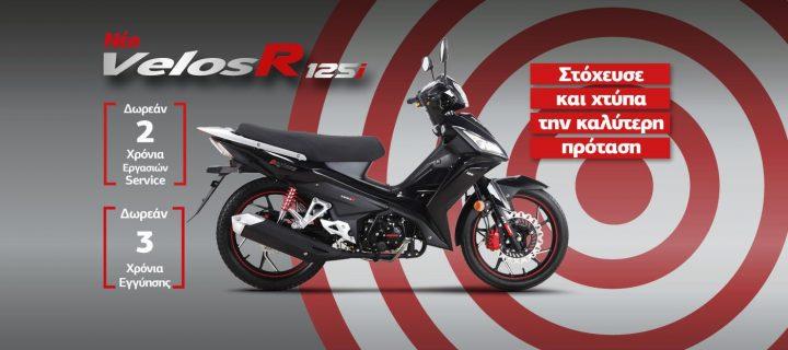 Velos R 125i