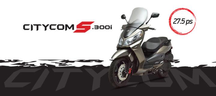 CITYCOM 300i S ABS